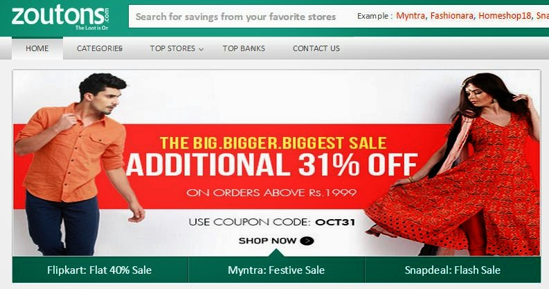 zoutons.com-best-coupon-offers-for-all-online-stores