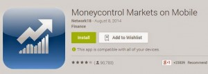 money-control- android-app-to-save-money-alltechtricks.org