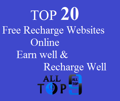 free-recharge-coupon-codes-2014-2015