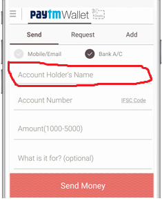 Step 5 Select The Name Of Bank 6 Click To Ifsc Code 7 You Need Following Options