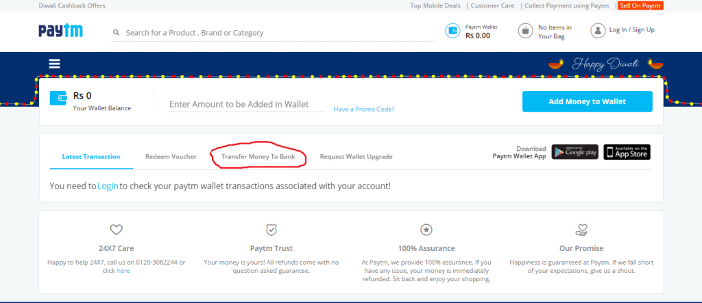 Step 2 Next Click On Transfer Money To Bank Option As We Shown In The Above Picture 3 Yoy Have Paytm Wallet Here