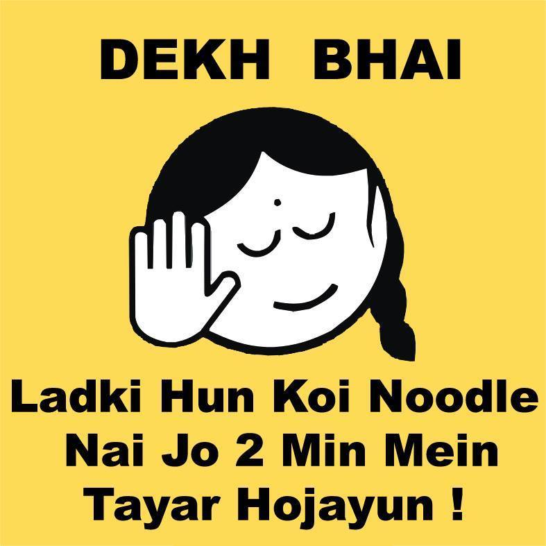 dekh bhai girl funny whatsapp dp