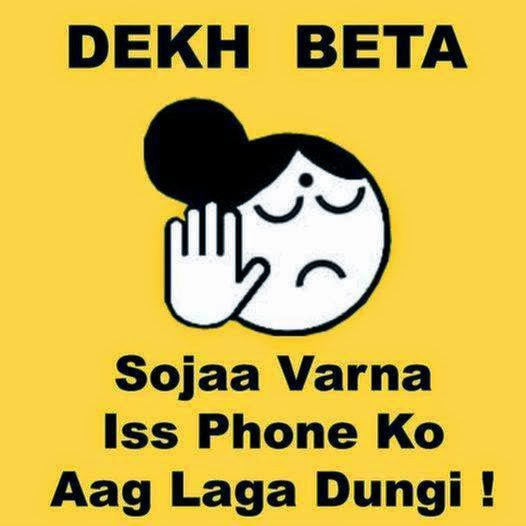 Funny-Dp-Whatsapp-hindi-english-font