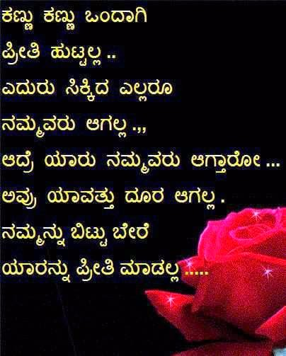 kannada-sad-whatsapp-prof-pic-folower-girl-alone