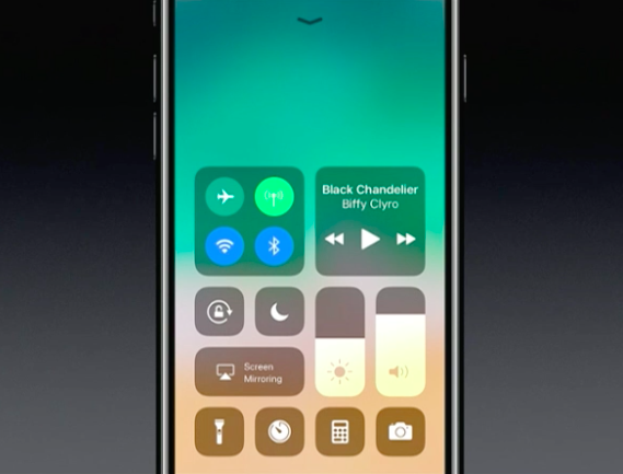 control-centre-notifications-redesign