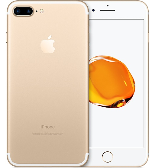 iphone7-plus-gold-waterresistance-certified-mobile