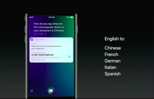siri-language-translation-from-english-chinese-french-german-italian-spanish