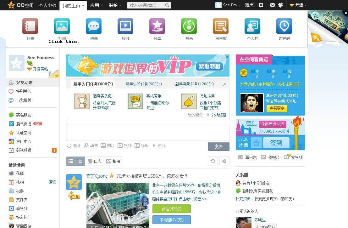 qzone-top-7-th-most-used-social-network-in-the-world