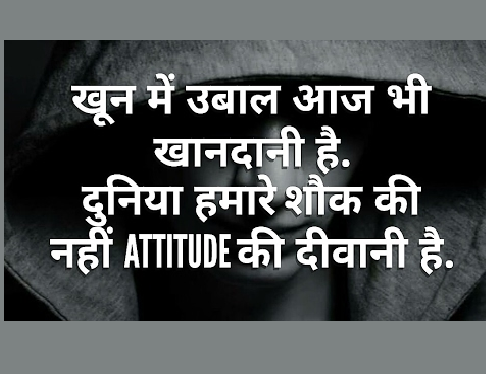 best-hindi-attitude-whatsapp-dp-for-boys