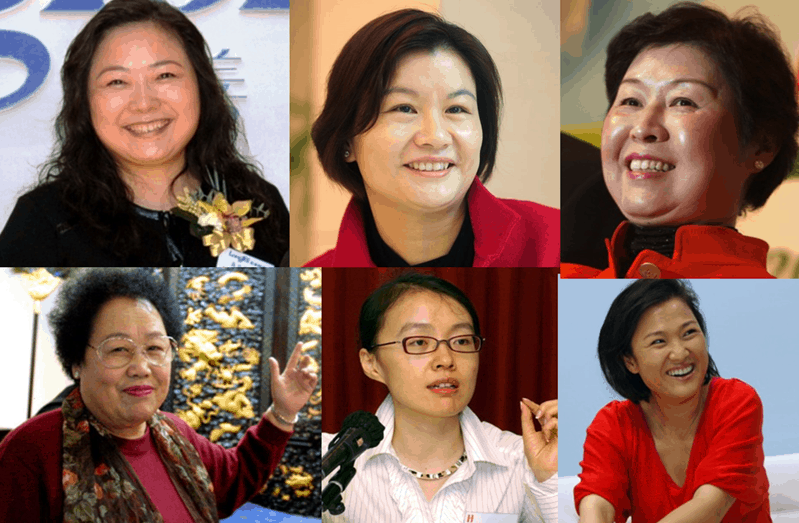 Self-made billionaires Women in China